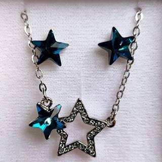 Set Stars SWAROVSKI-Tyrkysová