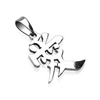 """Prívesok z chirurgickej ocele s čínskym ornamentom """"LOVE"""""""